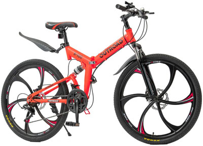 5. Max4out Mountain Bike with Carbon Frame